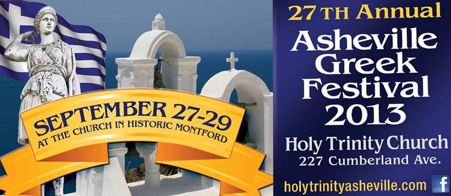 asheville greek festival