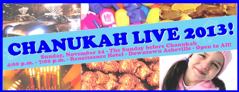 chanukah live asheville 2013 chabad